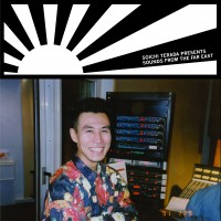 Image of Various Artists - Soichi Terada Presents Sounds From The Far East