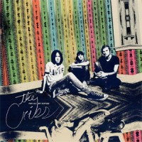Image of The Cribs - For All My Sisters