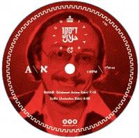 Image of Various Artists - Disco Halal Vol. 3