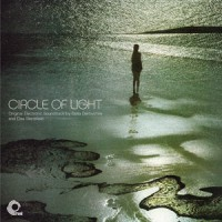 Delia Derbyshire And Elsa Stansfield - Circle Of Light - Original Electronic Soundtrack