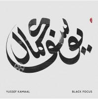 Image of Yussef Kamaal - Black Focus