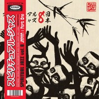 Image of Various Artists - Spiritual Jazz 8: Japan, Pt. 1