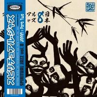 Image of Various Artists - Spiritual Jazz 8: Japan, Pt. 2