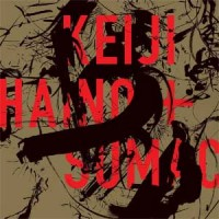 Image of Keiji Haino & SUMAC - American Dollar Bill - Keep Facing Sideways, You're Too Hideous To Look At Face On