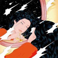 Image of Peggy Gou - Once