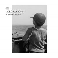 Image of Angelo Ioakimoglu - The Nireus Years (1995 - 1997)
