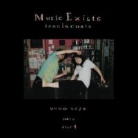 Image of Tenniscoats - Music Exists Disc 4