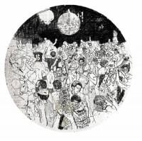 Image of Alma Negra - Sedowa EP