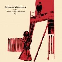 Image of Kyriakos Sfetsas - Greek Fusion Orchestra Vol.1