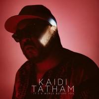 Image of Kaidi Tatham - It's A World Before You