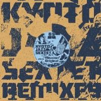 Image of Kyoto Jazz Sextet - Mission - Inc. Jaxx Madicine Remix