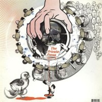 DJ Shadow - The Private Press - Vinyl Reissue