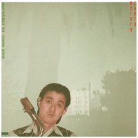 Koichi Matsukaze Trio + Toshiyuki Daitoku - Earth Mother