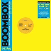 Poor Boy Rappers - The D.J. Rap
