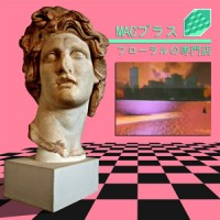 Image of Macintosh Plus - Floral Shoppe