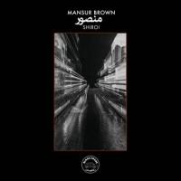 Image of Mansur Brown - Shiroi