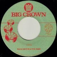 Bacao Rhythm & Steel Band - 1 Thing / Hoola Hoop