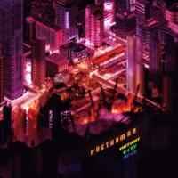Image of Posthuman - Mutant City Acid