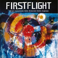 Mitsuaki Katayama Trio - First Flight