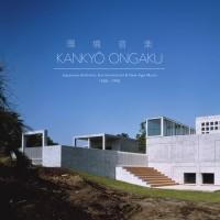 Image of Various Artists - Kankyō Ongaku: Japanese Ambient, Environmental & New Age Music 1980-1990