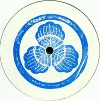 Image of Various Artists - Ban-Cha 002