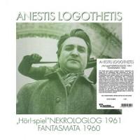 Image of Anestis Logothetis - Hör!-Spiel / Nekrologlog 1961 / Fantasmata 1960