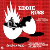Image of Eddie Russ - Fresh Out - Reissue