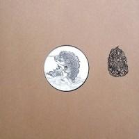 Sound Voyage - Schattenspiel Dub / Golden Garuda Khidja Remix