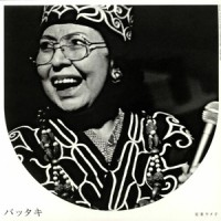 Image of Umeko Ando - Battaki