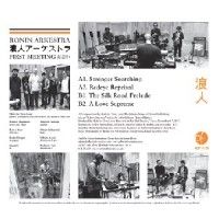 Image of Ronin Arkestra - First Meeting