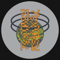 Textasy - Exotic 003