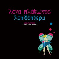 Lena Platonos - Lepidoptera Remixes EP - Inc. Anatolian Weapons / Pasiphae / June / Morah Remixes
