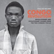 Image of Various Artists - Soul Jazz Records Presents Congo Revolution: Revolutionary And Evolutionary Sounds From The Two Congos 1955-62