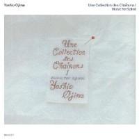 Yoshio Ojima - Une Collection Des Chaînons I: Music For Spiral