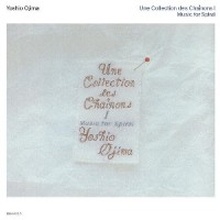 Image of Yoshio Ojima - Une Collection Des Chaînons I: Music For Spiral