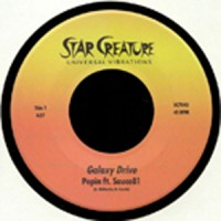 Image of Pepin Featuring Sauce 81 - Galaxy Drive