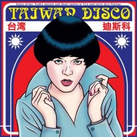 Various Artists - Taiwan Disco