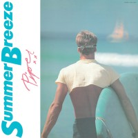 Image of Piper - Summer Breeze