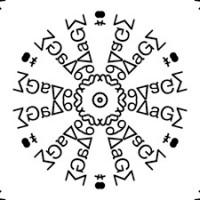Image of Various Artists - √∆1 (Massage Brain Cult)