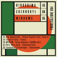 Various Artists - Pubblicazione 004