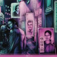 Image of Pleasure Cruiser & Keita Sano - Tokyo Horoki Part 2