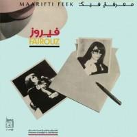 Image of Fairuz - Maarifti Feek