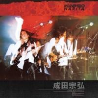 Image of Munehiro Narita - Live P.S.F.