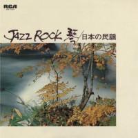 Image of Tadao Sawai & Kazue Sawai & Hozan Yamamoto & Sadanori Nakamu - Jazz Rock