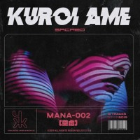 Kuroi Ame - Sacred