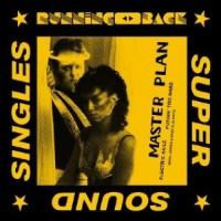 Master Plan - Electric Baile - Enzo Elia / Gerd Janson Edits