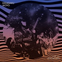 Kikagaku Moyo - Live At Levitation