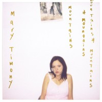 Mary Timony - Mountains - Remastered