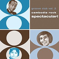 Image of Various Artists - Cambodia Rock Spectacular!
