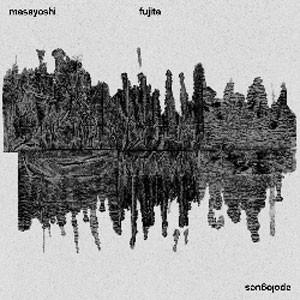 Image of Masayoshi Fujita - Apologues
